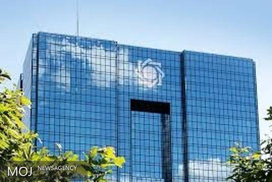 حمایت روسیه از اقدامات بانکی بین المللی ایران
