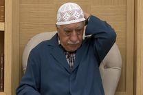 حکم دادگاه عالی پاکستان علیه فتح الله گولن