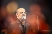 محمد اصفهانی برای زمین گرم خواند+متن شعر