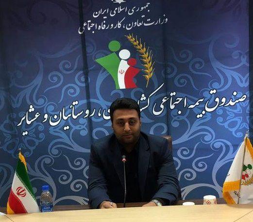 فعالیت 79 کارگزاری بیمه اجتماعی روستایی و عشایری در مازندران