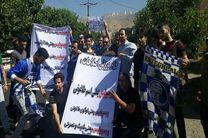 تجمع ۲۲ هوادار استقلال مقابل وزارت ورزش و جوانان