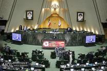 رأی مثبت نمایندگان به یکفوریت طرح مقابله با اقدامات خصمانه آمریکا در منطقه