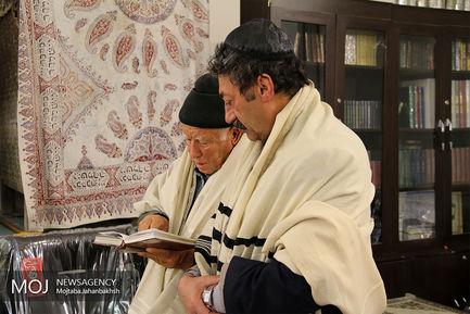 مراسم عبادت کلیمیان اصفهان