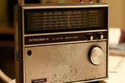 تشریح ویژه برنامههای رادیو به مناسبت فرا رسیدن ماه محرم
