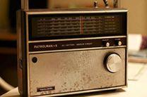 پخش ۳ سریال جدید از شبکه های رادیویی