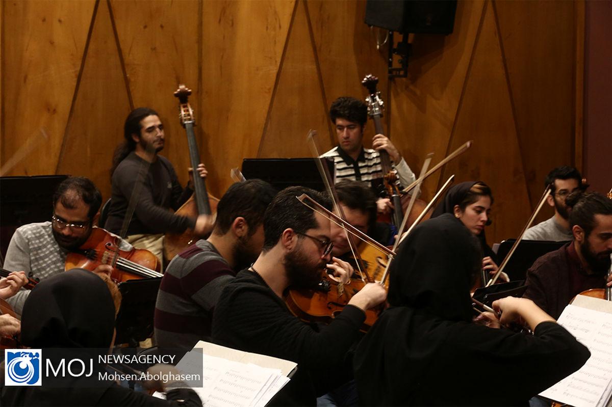 ویروس کرونا برنامه مرداد ماه ارکستر ملی ایران را لغو کرد