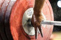 آیین اختتامیه مسابقات وزنهبرداری جام رمضان برگزار شد