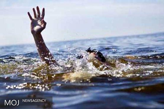 دو جوان در آب های خرم آباد و ازنا غرق شدند
