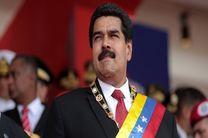 شبکه اجتماعی فیسبوک صفحه «نیکلاس مادورو» را مسدود کرد