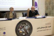 منوچهر محمدی: جنین سینمای ایران دچار سوتغذیه شده است!