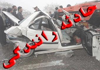 یک کشته و ۴ مصدوم در تصادف مرگبار اصفهان