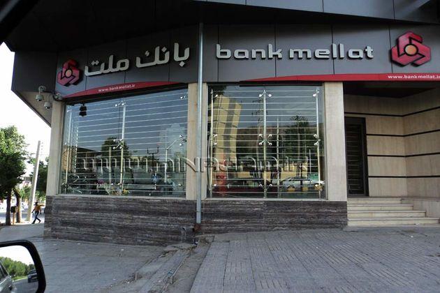 رونمایی از دو سامانه بانک ملت در حوزه مبارزه با پولشویی