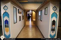 میزبانی ویژه نمایشگاه «حریم حرم» از زائران طی دهه کرامت