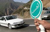 محدودیت های ترافیکی جاده ها در 3 فروردین ماه اعلام شد