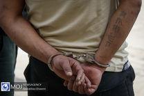 دستگیری کلاهبردار اعطای وام فوری قرض الحسنه در ایام کرونایی