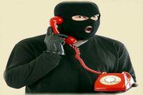 کلاهبردار تلفنی  در خمینی شهر دستگیر شد
