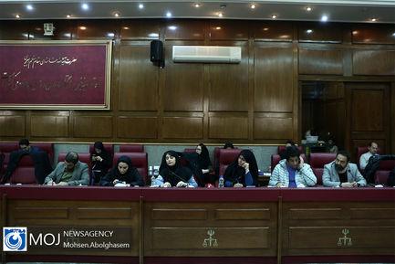 نشست خبری سخنگوی قوه قضاییه - ۲۴ دی ۱۳۹۸