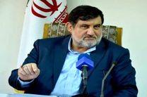قم از استان های پیشرو در کمک زلزله زدگان کرمانشاه بود