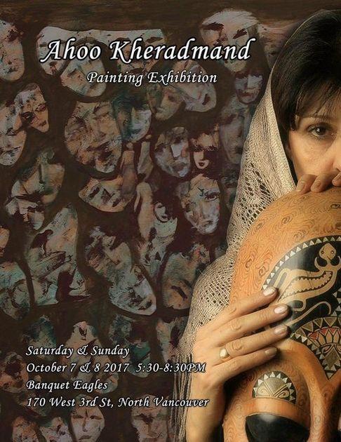 نقاشیهای «آهو خردمند» در کانادا به نمایش درمیآید