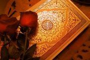 دانلود جز 21 قرآن پرهیزگار