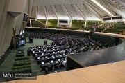 نمایندگان مجلس از پاسخ های وزیر آموزش و پرورش قانع شدند