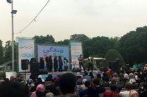 مراسم اختتامیه هفته سلامت در بوستان لاله با مشارکت ناحیه6