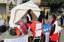برپایی پایگاههای جمع آوری کمک های مردمی هلالاحمر برای مناطق سیلزده سیستان و بلوچستان