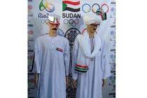 رقابتی تنگاتنگ برای طراحی زشت ترین لباس المپیک