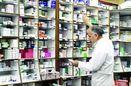 هرمزگان از نظر تأمین و توزیع دارو در وضعیت مطلوبی قرار دارد