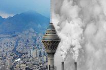 آخرین وضعیت آلودگی هوای پایتخت