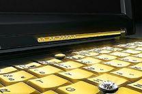 گام محققان کشور در جهت افزایش عمر باتریهای لپتاپ