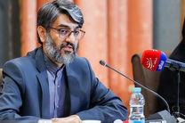 امضای تفاهمنامه همکاری سازمان زندانها و ستاد مبارزه با مواد مخدر