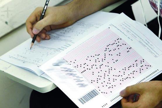 امروز؛ پایان مهلت ثبت نام در آزمون ارشد ناپیوسته96/ ثبت نام بیش از 44 هزار داوطلب تاکنون