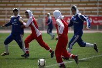 اسامی بازیکنان دعوت شده به اردوی تیم ملی فوتبال جوانان بانوان اعلام شد