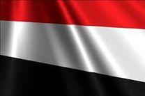 نشست مشترک سیاسی در یمن علیه جنگ عربستان