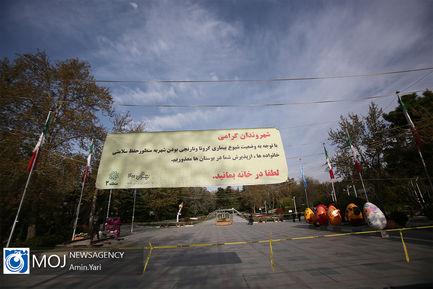ممنوعیت ورود به پارکهای تهران در سیزده بدر