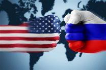 آمریکا تحریمهای روسیه را افزایش داد