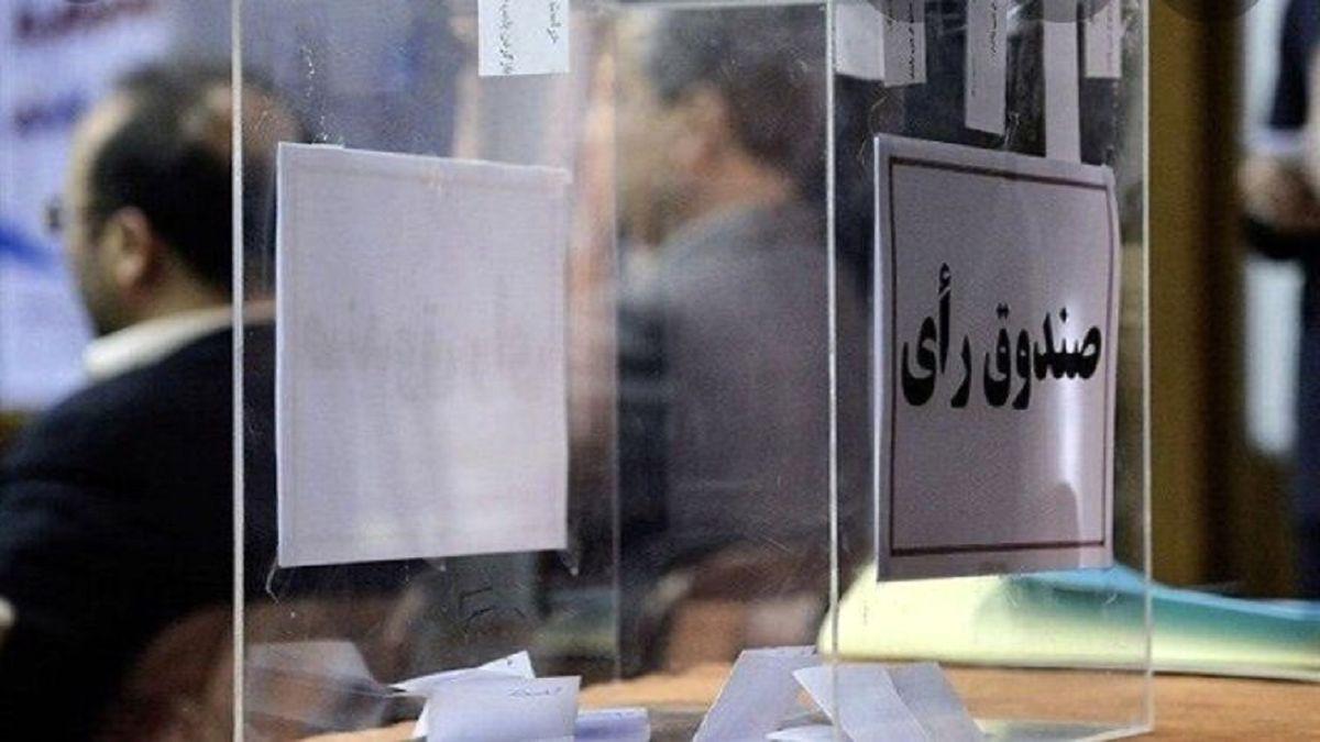 نامزدهای تایید شده برای انتخابات ریاست فدراسیون تیراندازی مشخص شدند
