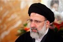 تولیت آستان قدس رضوی وارد اصفهان شد