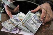 تخصیص 31 میلیون یورو ارز برای صادرات