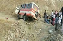 7 مصدوم در اثر واژگونی یک دستگاه مینی بوس در اصفهان