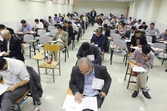 نتایج پنجمین آزمون استخدامی دستگاههای اجرایی منتشر شد