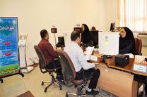 ارائه میز خدمت الکترونیک در راه وشهرسازی استان اصفهان