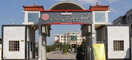 رئیس جدید دانشگاه پیام نور مازندران منصوب شد