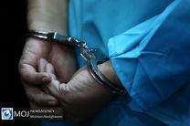 شناسایی و دستگیری متهم متواری پس از 10 سال در هرمزگان
