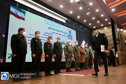 جشنواره جوان سرباز در وزارت دفاع