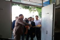 اولین مرکز کاهش آسیب زنان در کرمانشاه افتتاح شد
