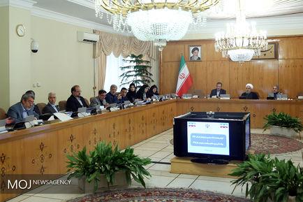 جلسه هیات دولت - ۲۱ شهریور ۱۳۹۷