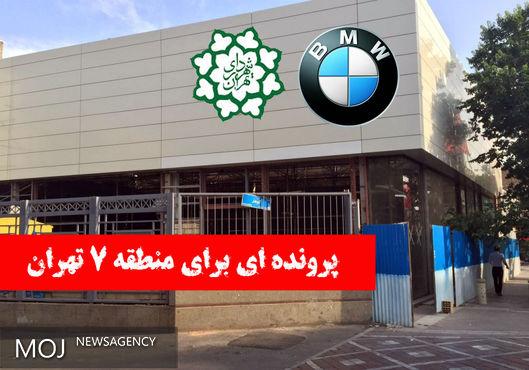تخلف آقای شهردار؛ وقتی BMW جیب منطقه را پر می کند!