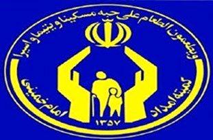 6 هزار یتیم تحت پوشش کمیته امداد گلستان است/ آغاز طرح اکرام ایتام از امروز در گلستان